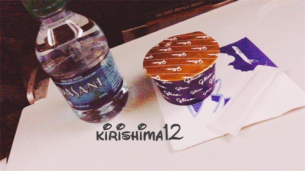 f:id:kirishima12:20170429193436j:image