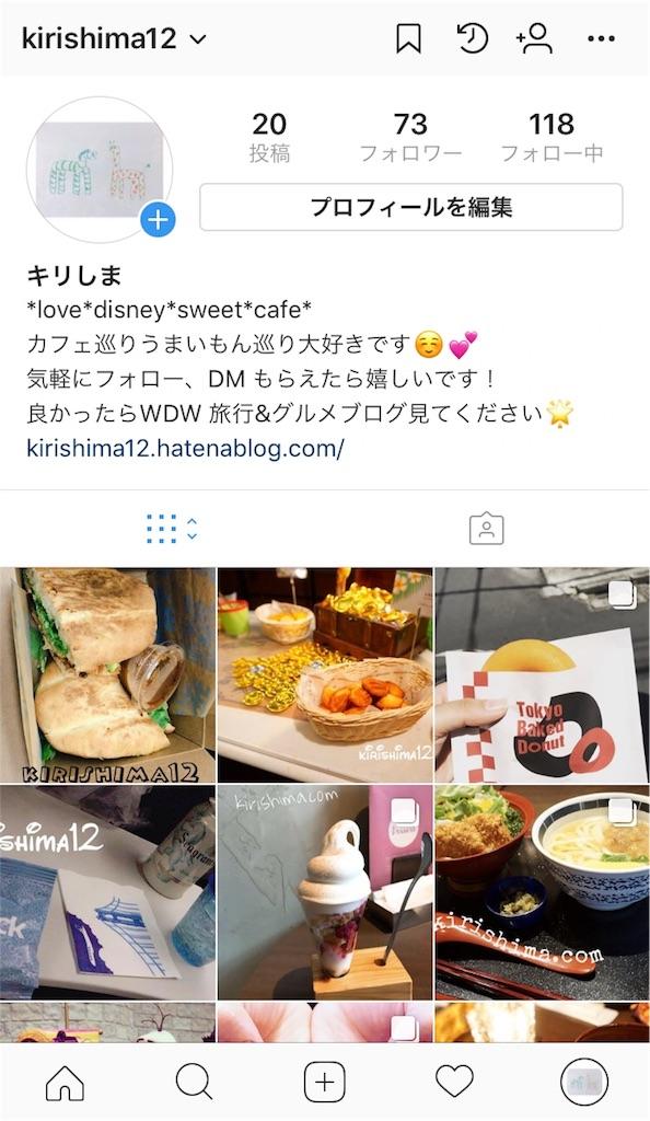 f:id:kirishima12:20171018225012j:image
