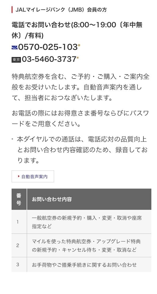 f:id:kirishima12:20181114162010j:image