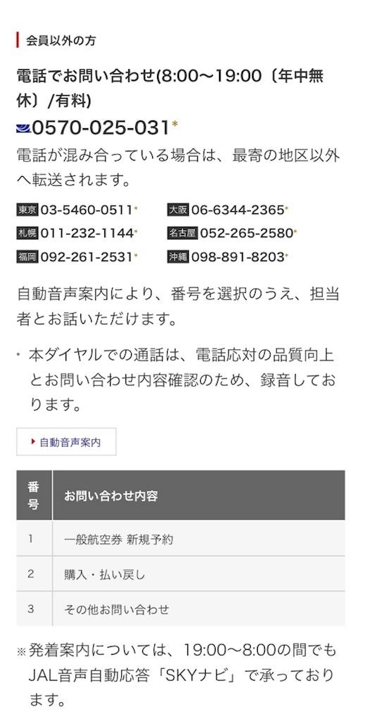 f:id:kirishima12:20181114162013j:image