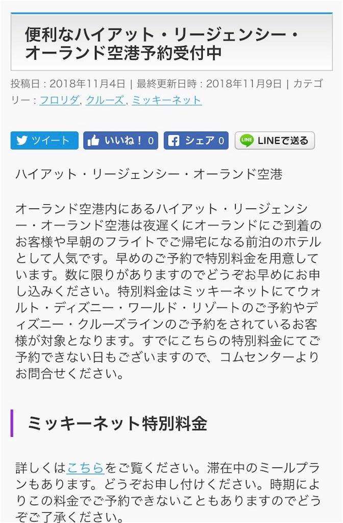 f:id:kirishima12:20181117114048j:image