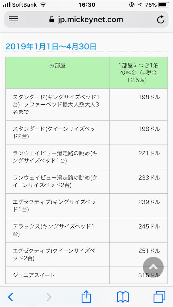 f:id:kirishima12:20181117114128p:image