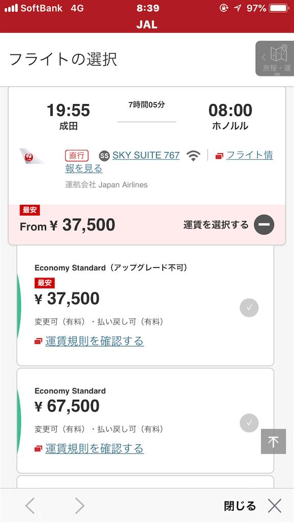 f:id:kirishima12:20181124090612p:image