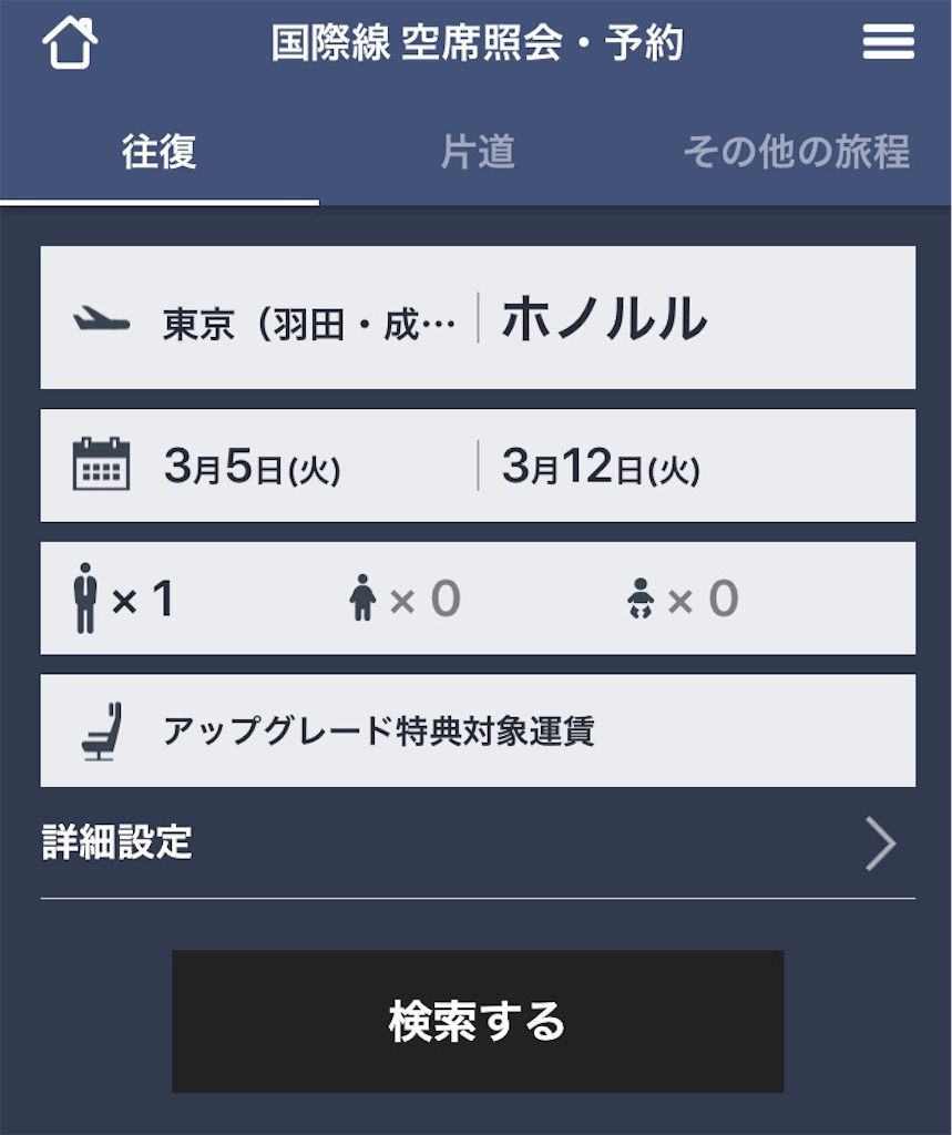f:id:kirishima12:20181124091247j:image