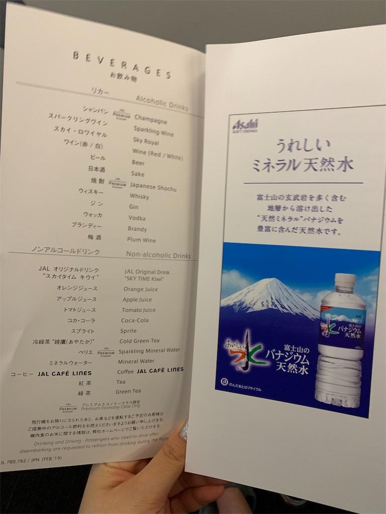 f:id:kirishima12:20190330092258j:image