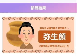 f:id:kirishima76:20210411230425j:plain