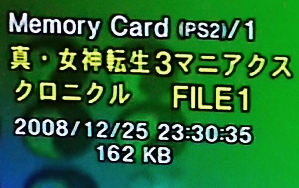 f:id:kirishimaloda6915:20201030100951j:plain