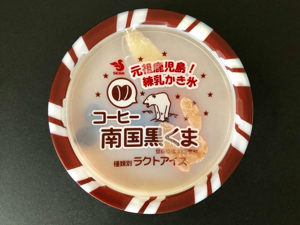 f:id:kirishimaonsen:20180815211639j:plain