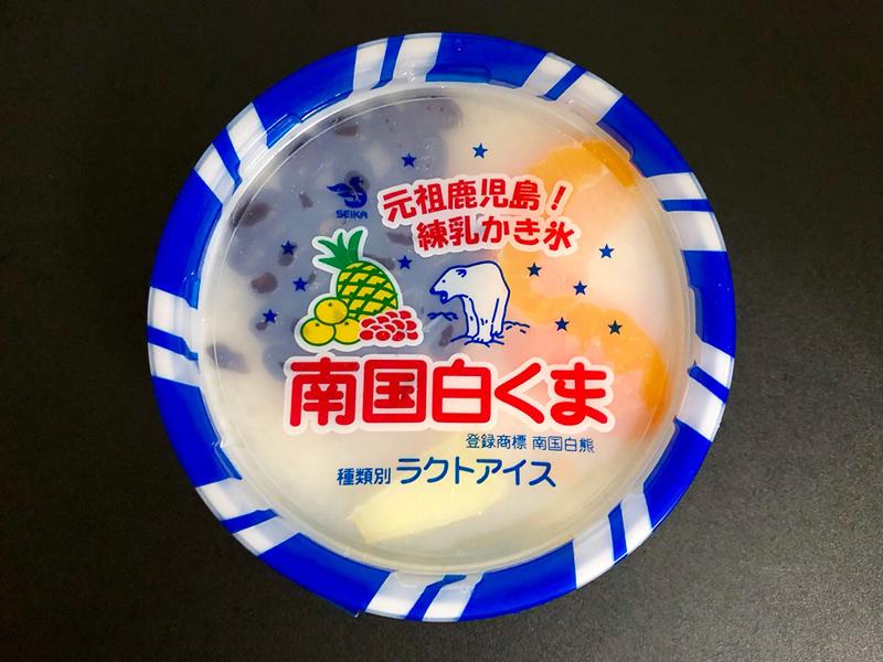 f:id:kirishimaonsen:20190328200422j:plain