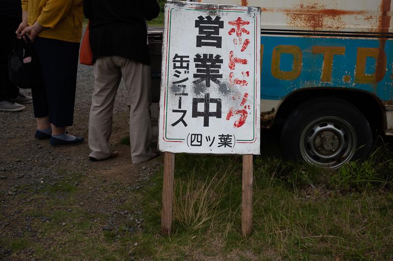 f:id:kirishimaonsen:20190709001857j:plain