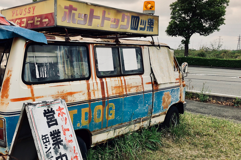 f:id:kirishimaonsen:20190709001909j:plain