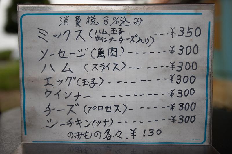 f:id:kirishimaonsen:20190709001915j:plain