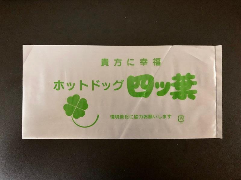 f:id:kirishimaonsen:20190709003457j:plain