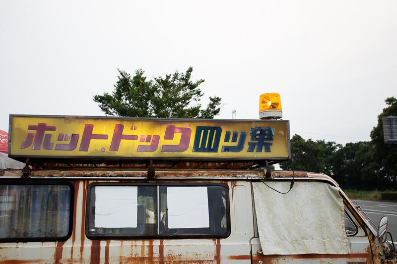 f:id:kirishimaonsen:20190709004531j:plain