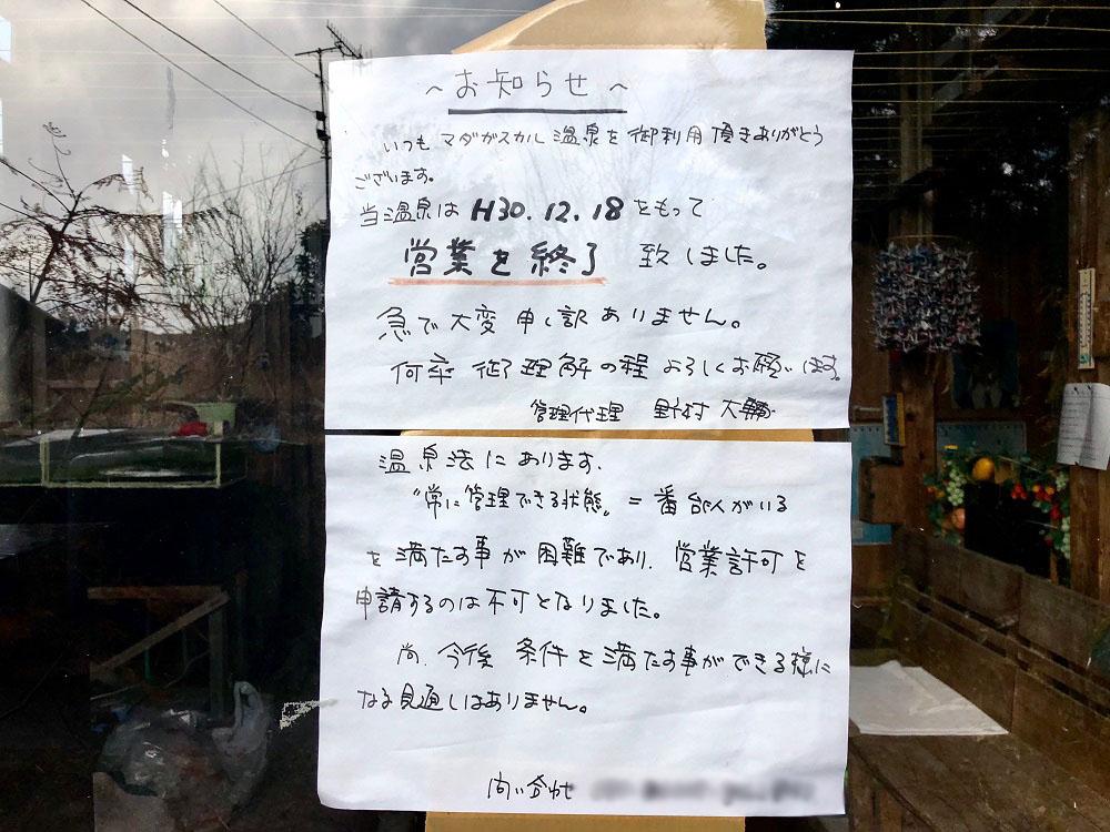 f:id:kirishimaonsen:20190803160107j:plain