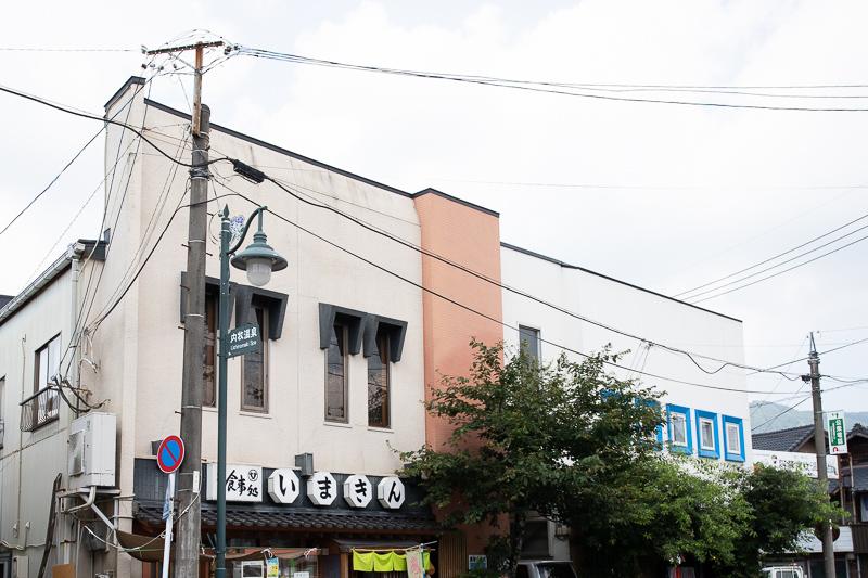 f:id:kirishimaonsen:20190815103124j:plain