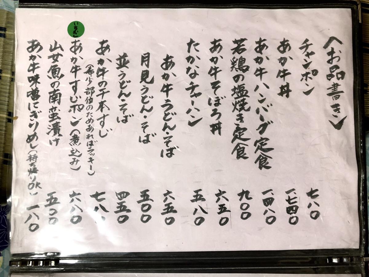 f:id:kirishimaonsen:20190815103920j:plain
