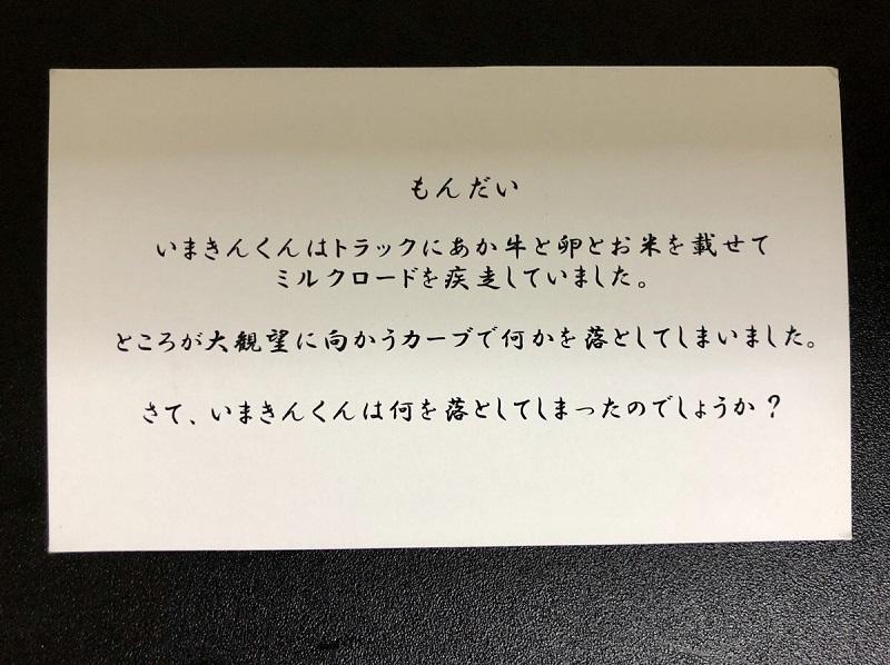 f:id:kirishimaonsen:20190815104114j:plain