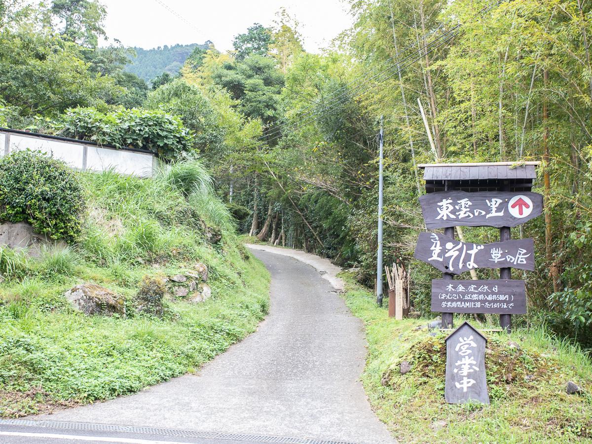 f:id:kirishimaonsen:20191019131554j:plain