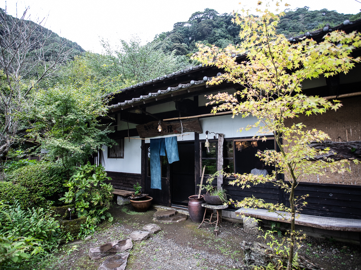 f:id:kirishimaonsen:20191019131730j:plain
