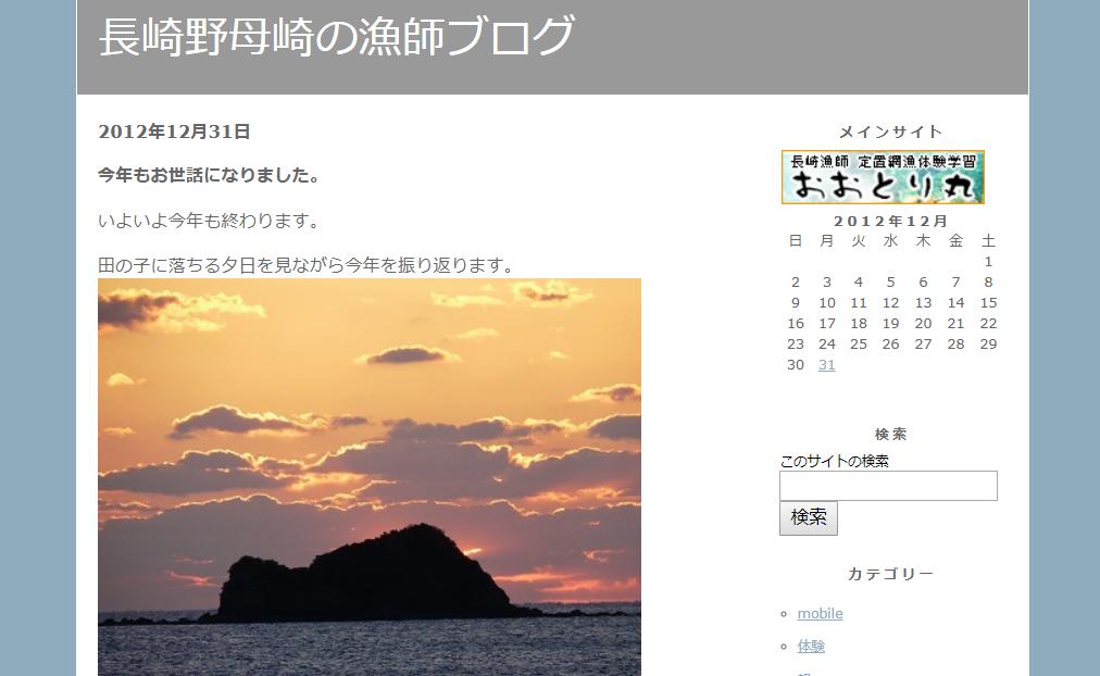 f:id:kirishimaonsen:20191203233411p:plain