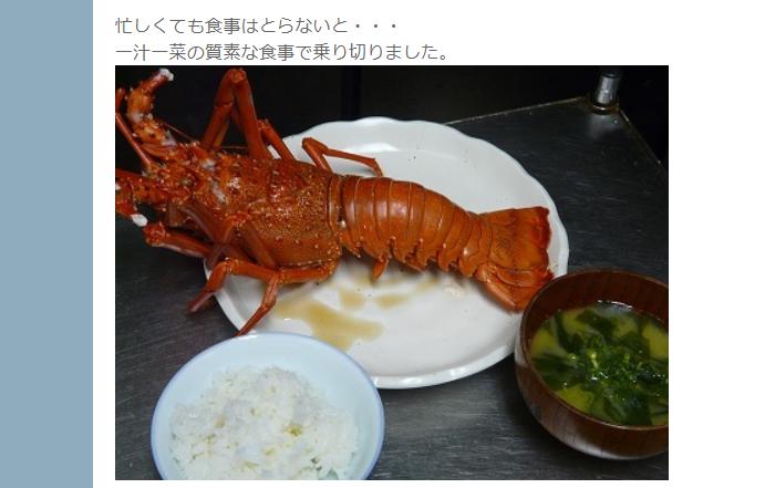 f:id:kirishimaonsen:20191203233415p:plain