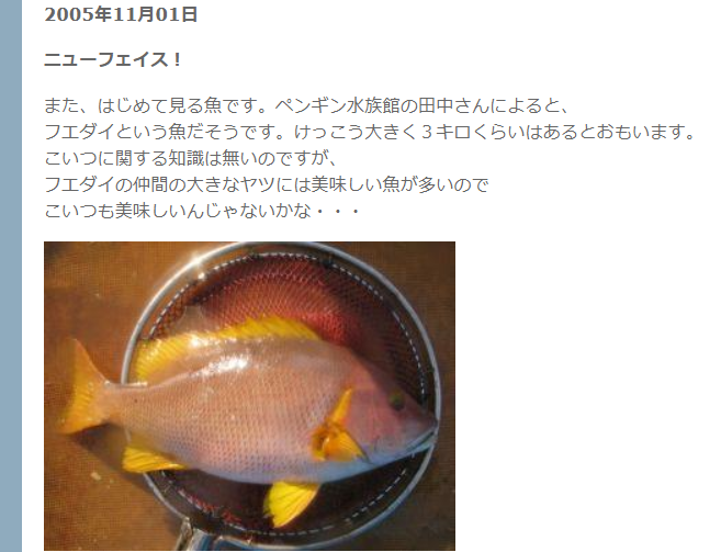 f:id:kirishimaonsen:20191203233421p:plain