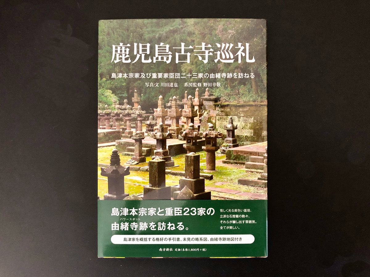 f:id:kirishimaonsen:20200204193332j:plain