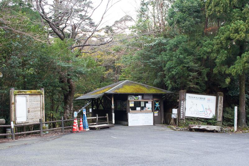 f:id:kirishimaonsen:20200505193412j:plain
