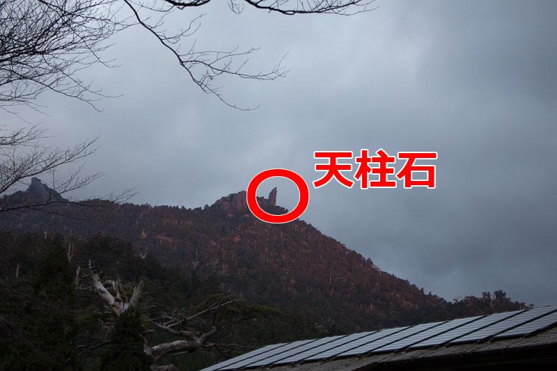 f:id:kirishimaonsen:20200505193413j:plain