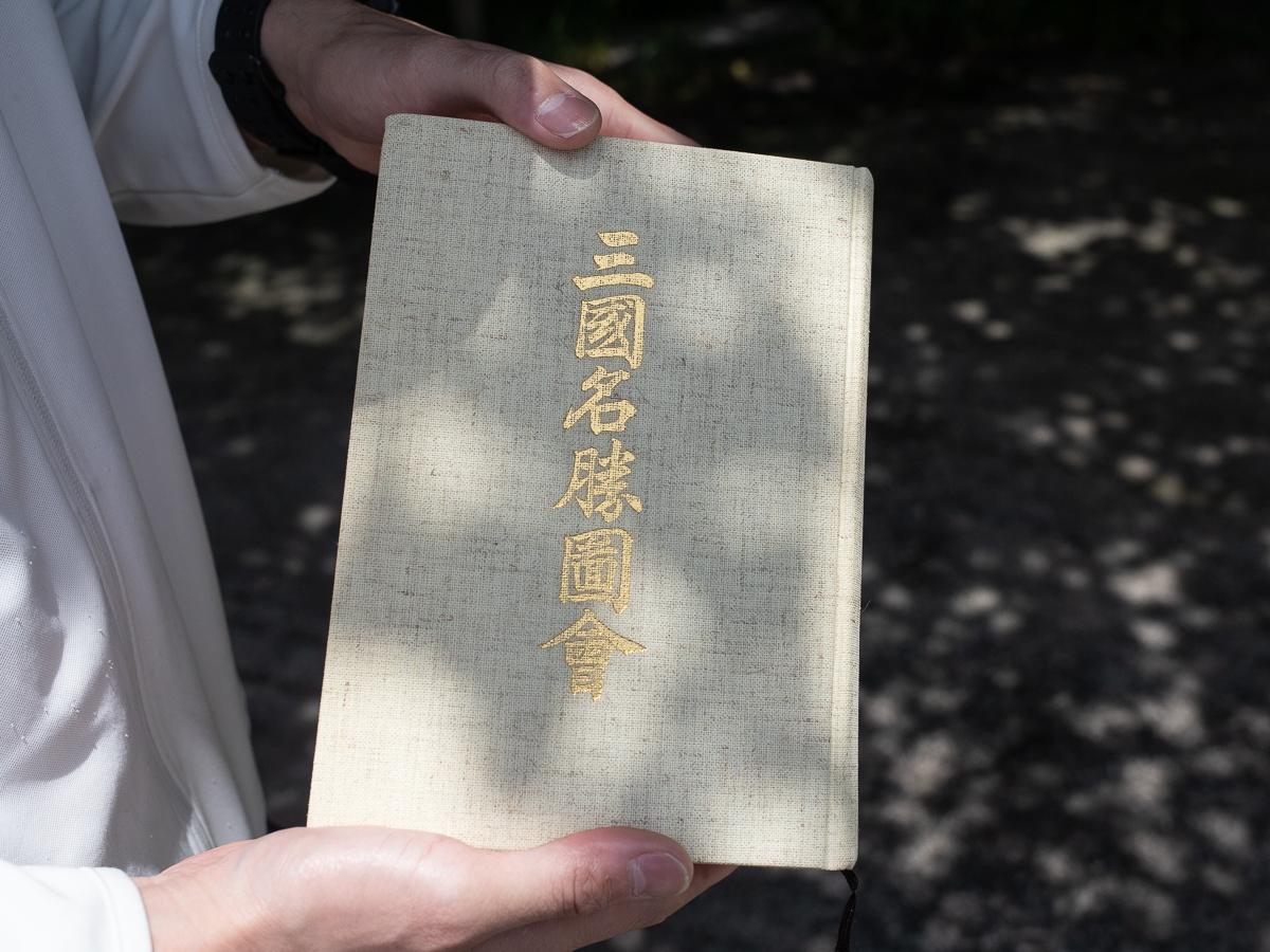 f:id:kirishimaonsen:20200522235056j:plain