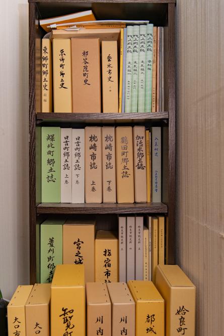 f:id:kirishimaonsen:20200522235202j:plain