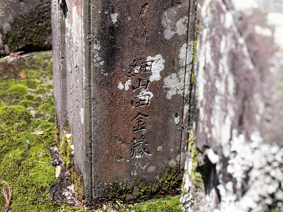 f:id:kirishimaonsen:20200523001012j:plain