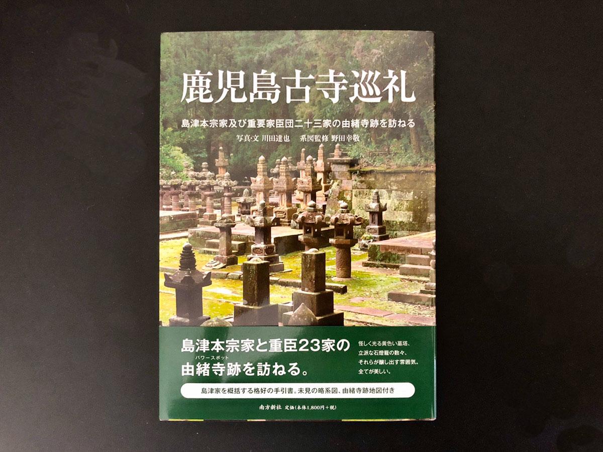 f:id:kirishimaonsen:20200523002225j:plain