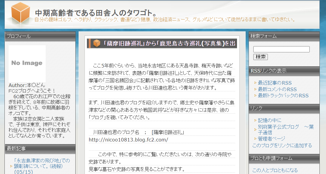 f:id:kirishimaonsen:20200523004710p:plain