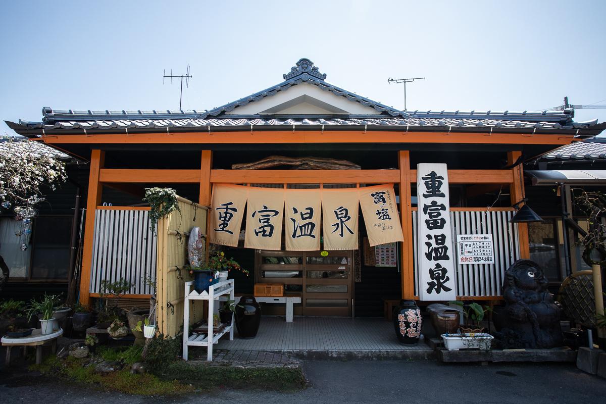 f:id:kirishimaonsen:20200604172328j:plain