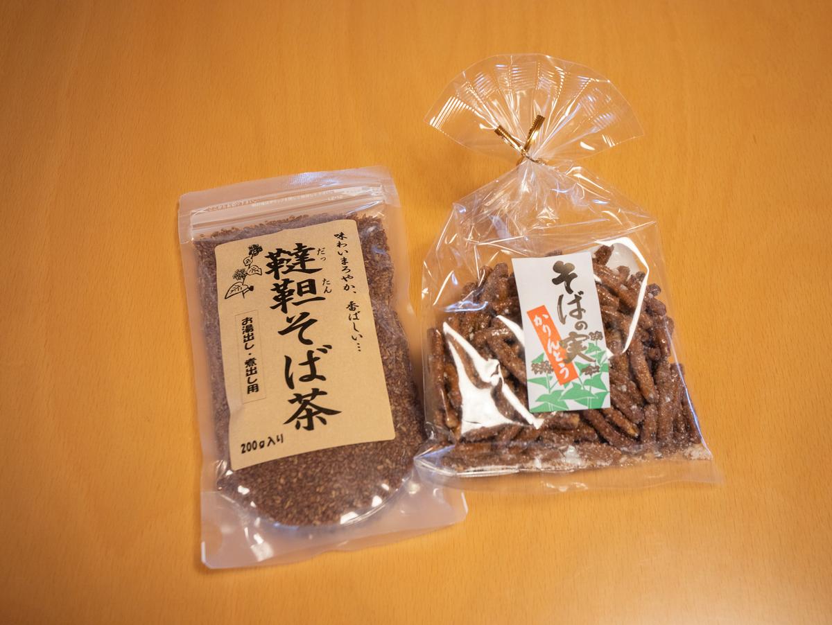f:id:kirishimaonsen:20200609103943j:plain