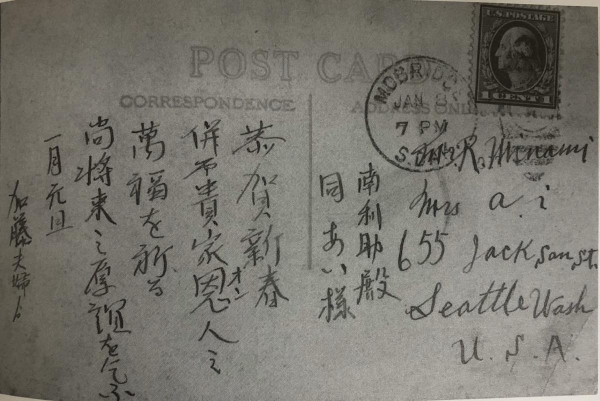 f:id:kirishimaonsen:20200728111621j:plain