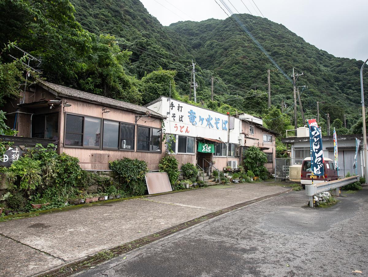 f:id:kirishimaonsen:20200811121450j:plain