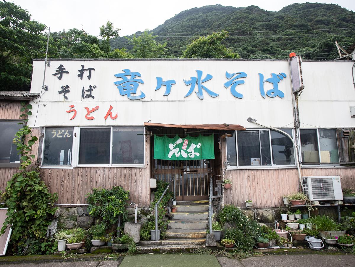 f:id:kirishimaonsen:20200811121523j:plain