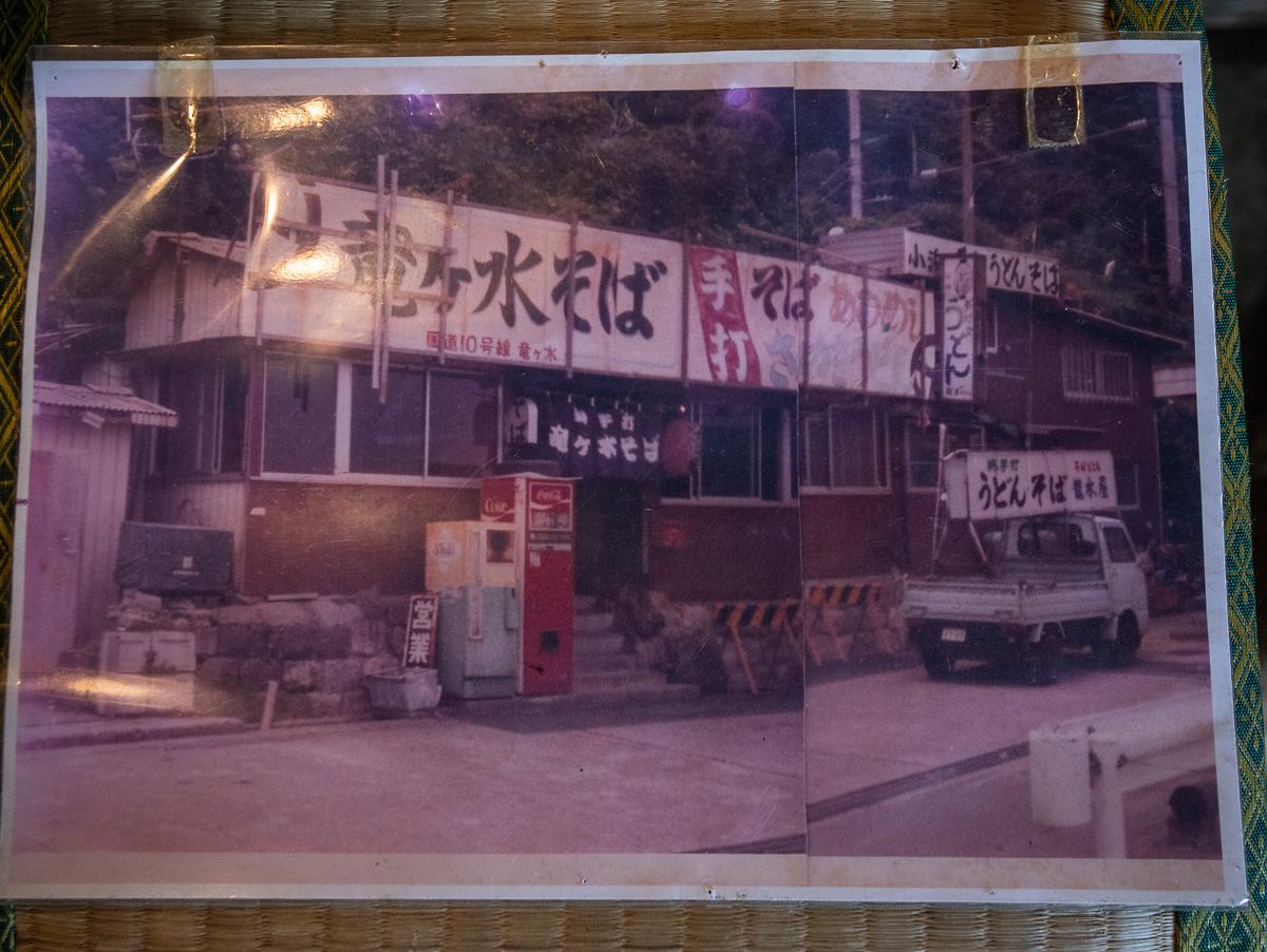 f:id:kirishimaonsen:20200811122028j:plain