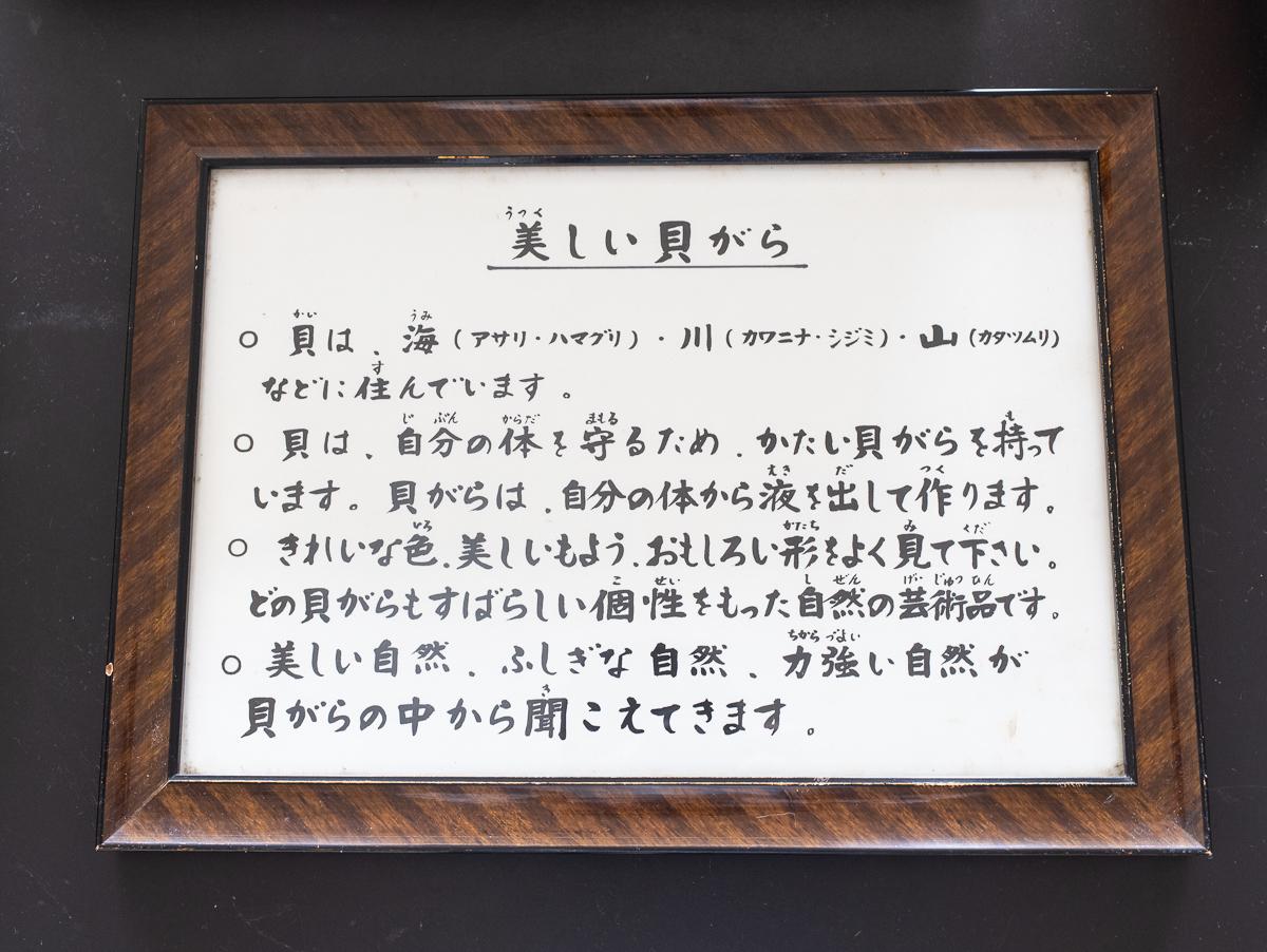 f:id:kirishimaonsen:20200919192645j:plain