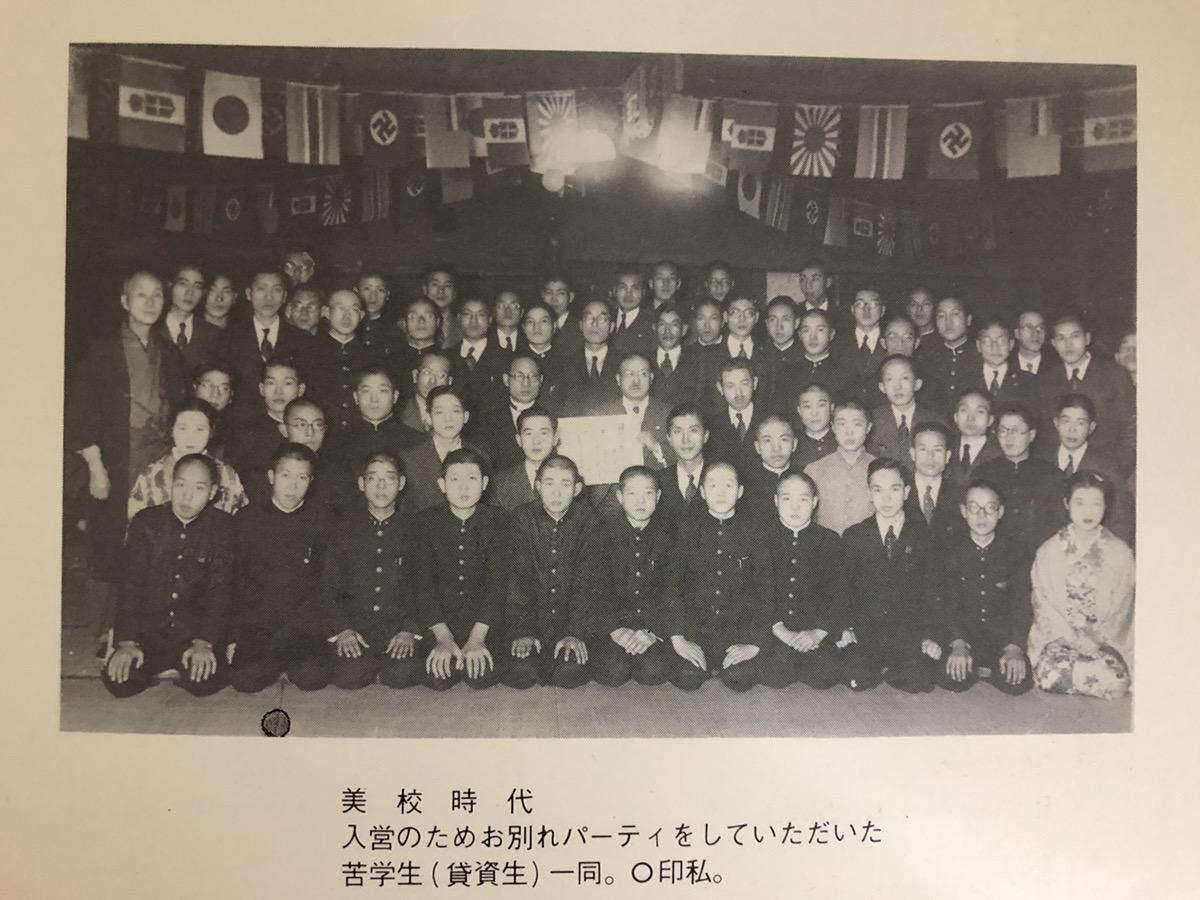 f:id:kirishimaonsen:20201123135415j:plain