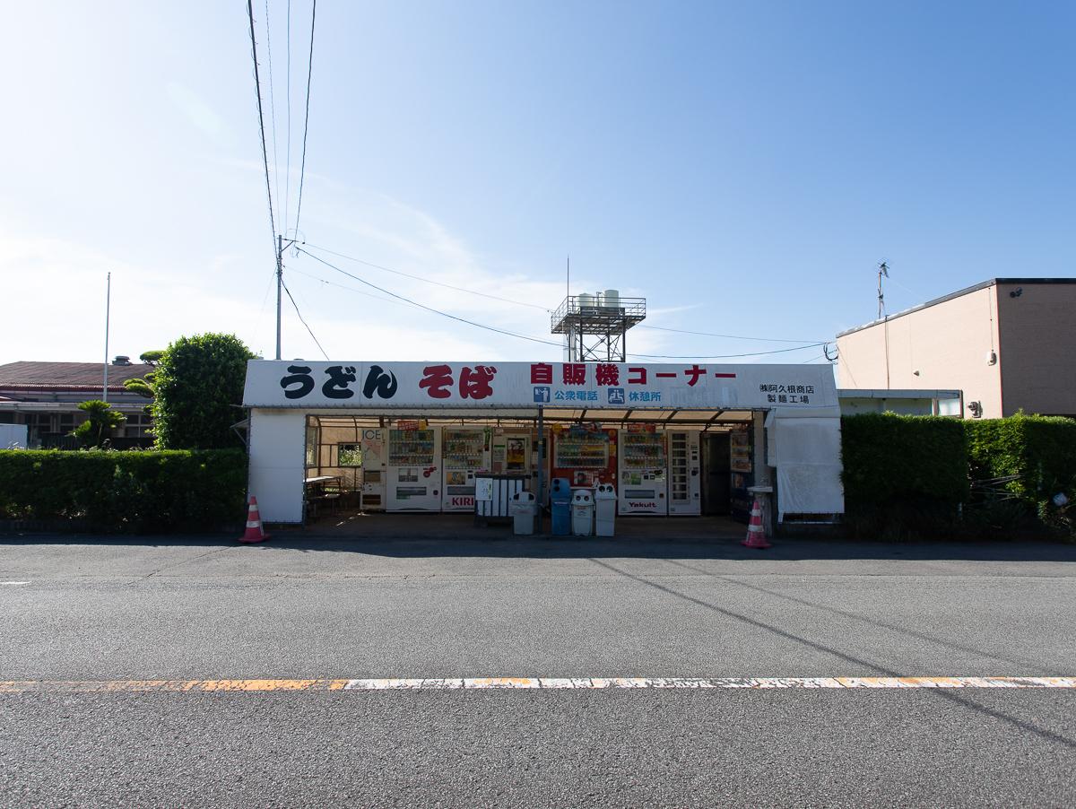 f:id:kirishimaonsen:20210623011503j:plain