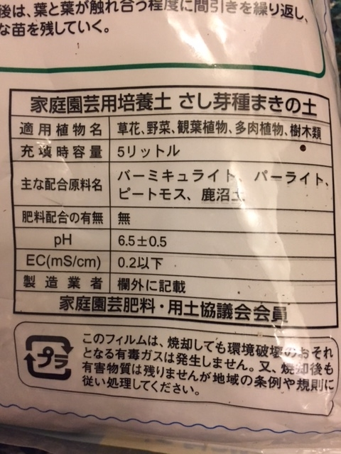 f:id:kirishimarolandpiano:20170512220122j:plain