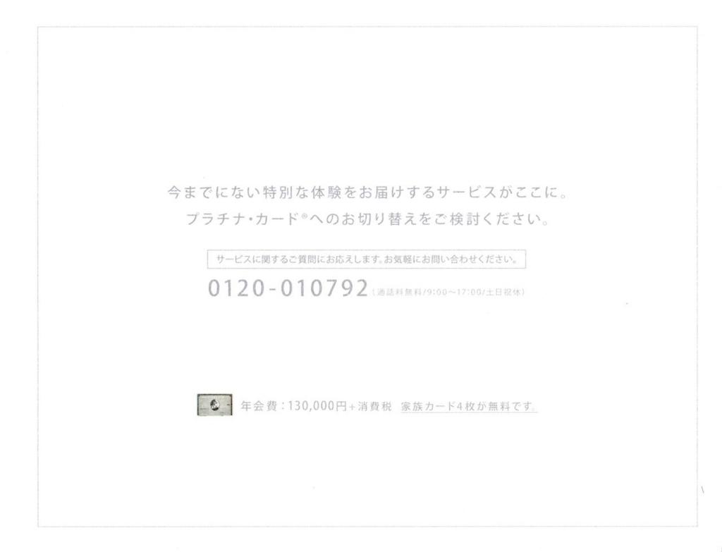 f:id:kiritanpotan:20170805215020j:plain