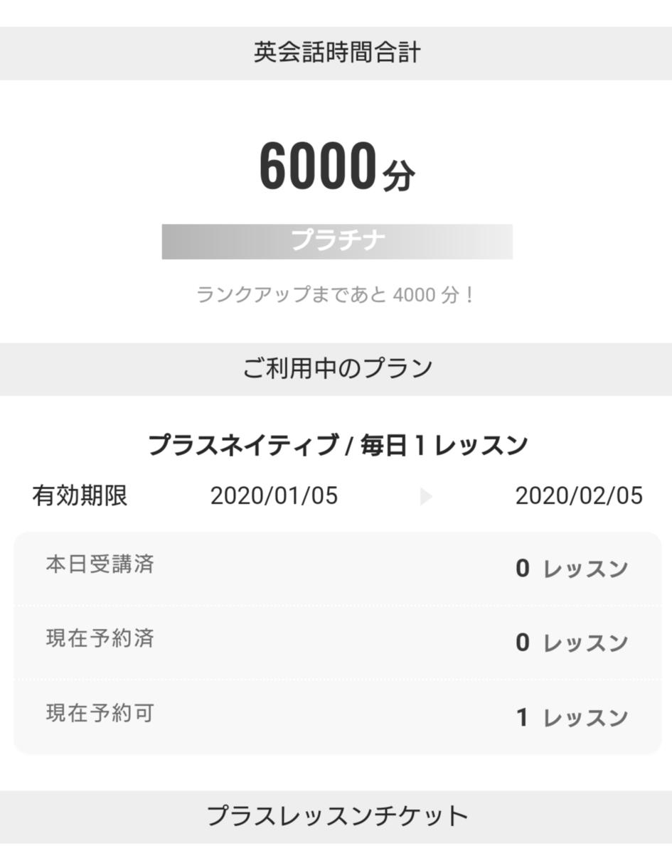 f:id:kirito1007:20200204114519p:plain