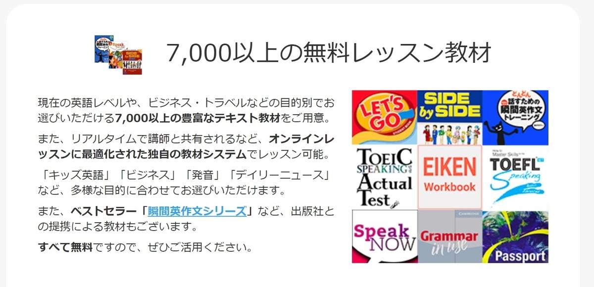 f:id:kirito1007:20200224193530j:plain