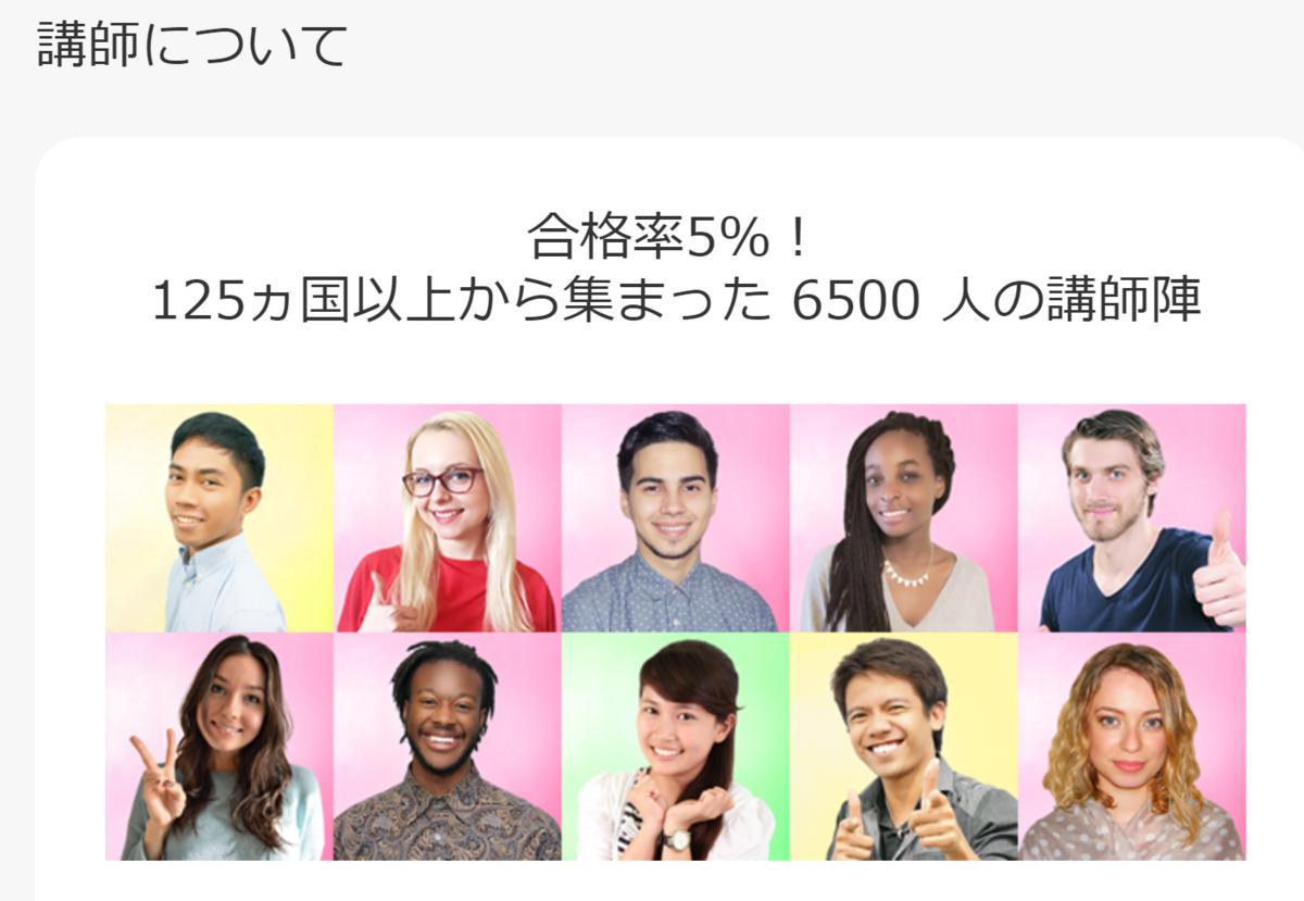 f:id:kirito1007:20200510230540p:plain