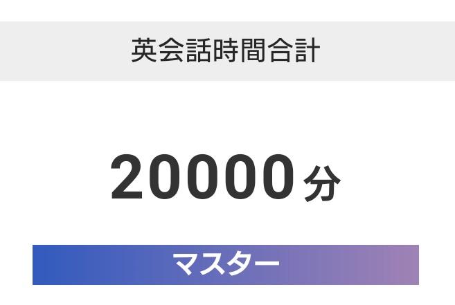 f:id:kirito1007:20210516222752j:plain